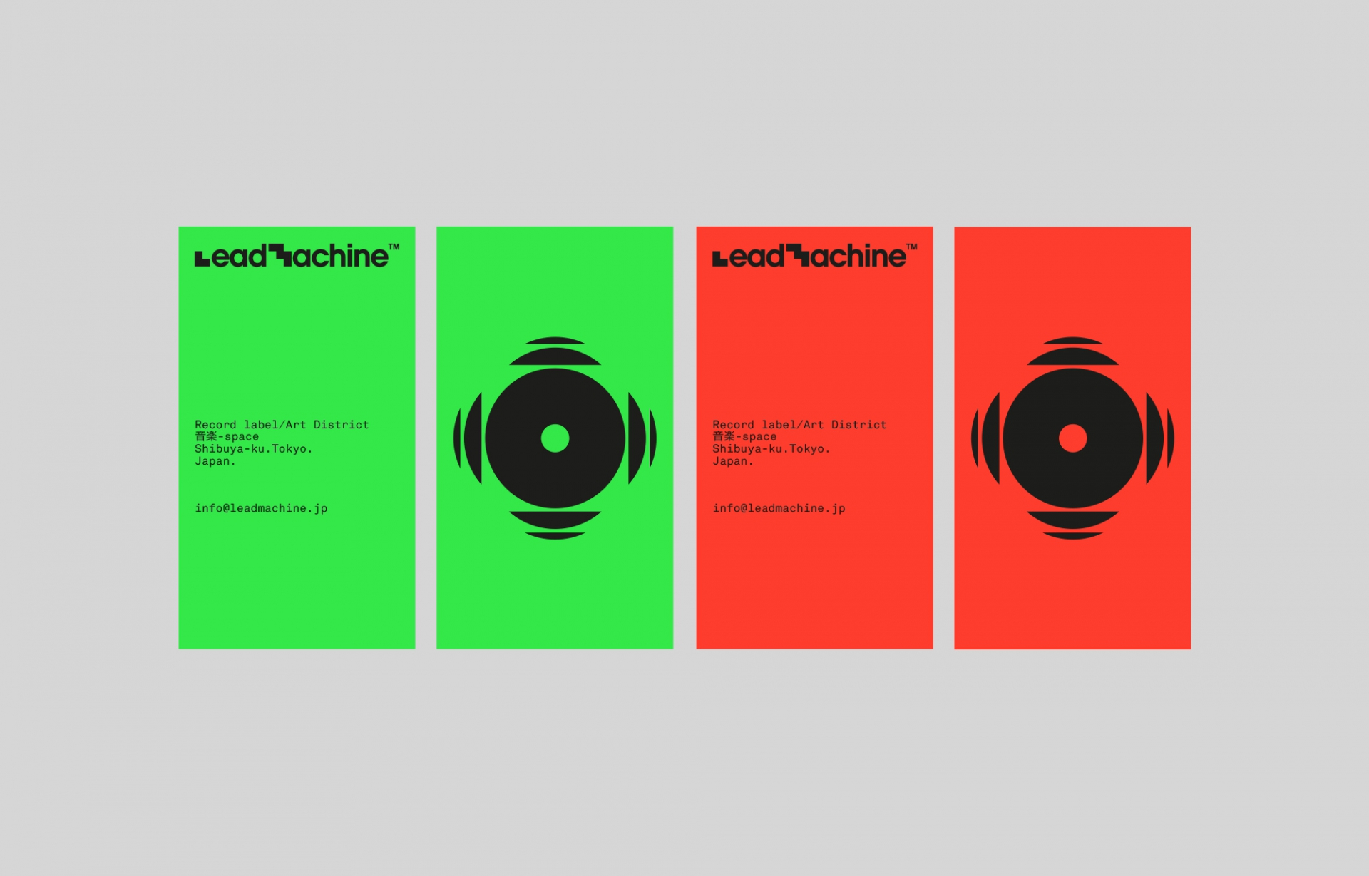 HORACIO LORENTE — Art Director Leadmachine ∎